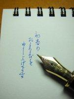 Zz044_img_0570b_3776